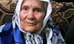 Vefat Binnaz Ercan